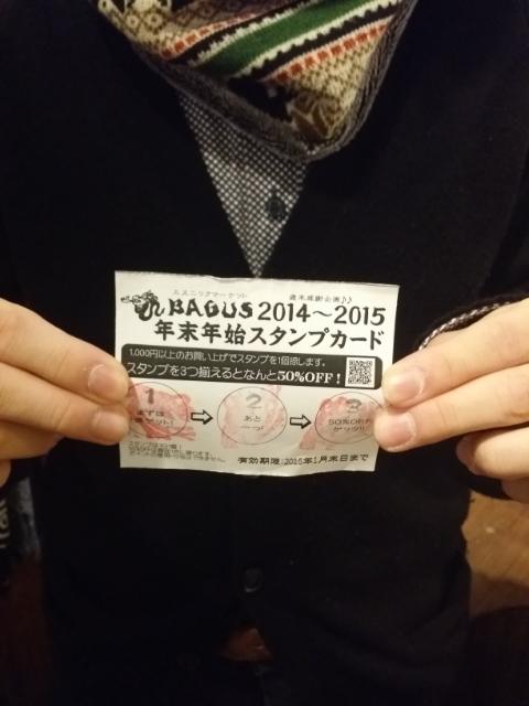 2014-12-05-13-28-16_photo