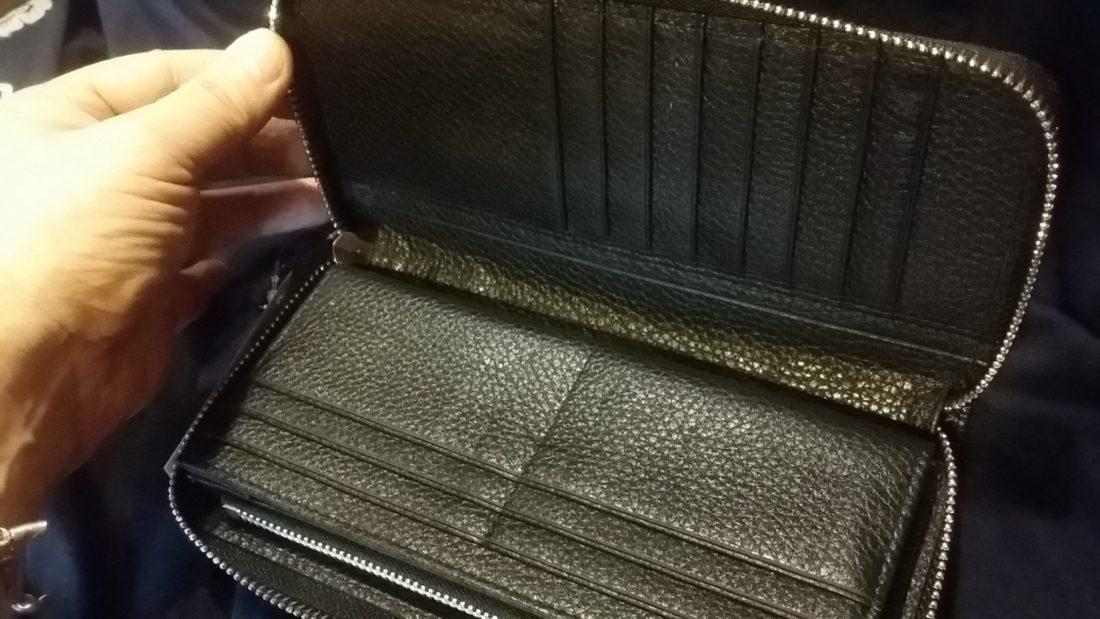エイ革財布