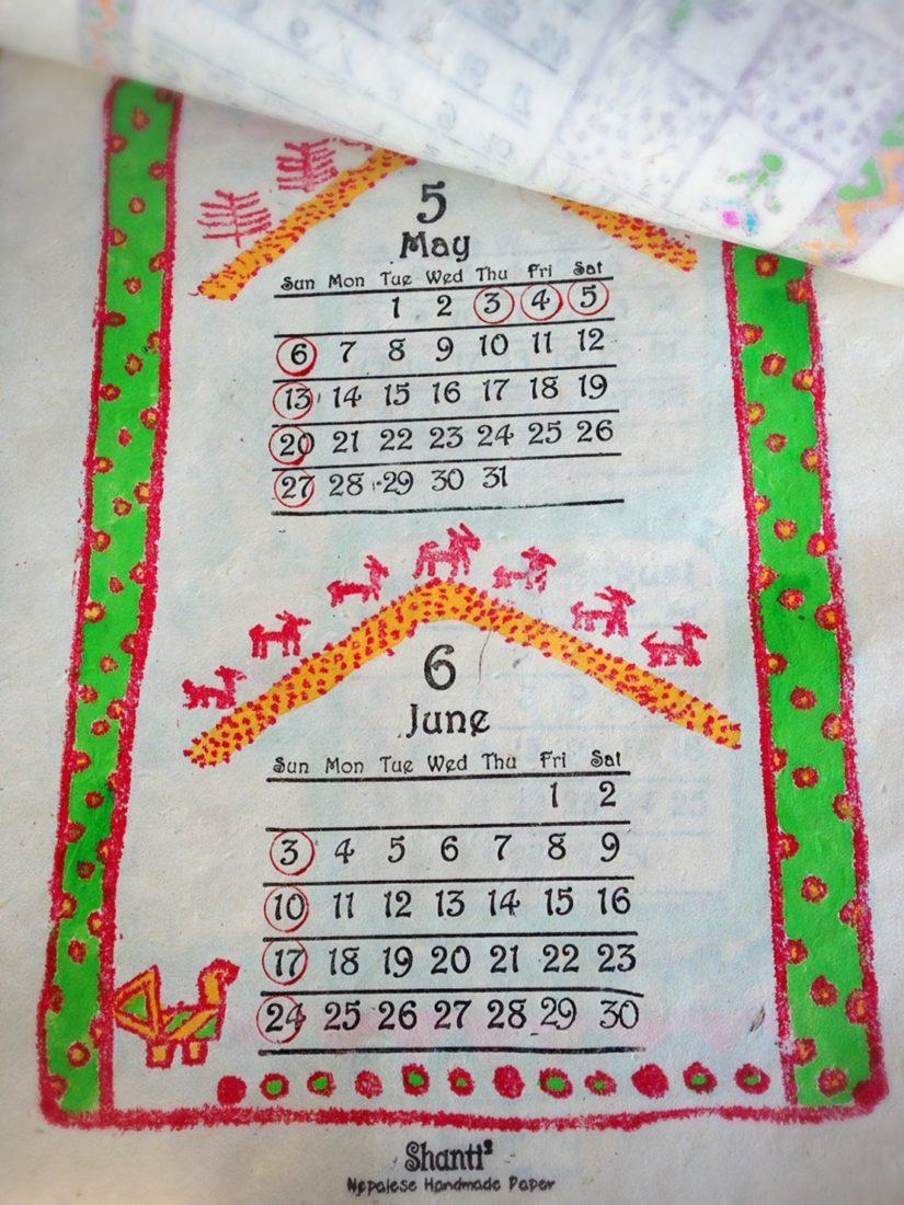 ネパールカレンダー