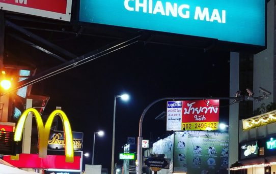 2018年4月4日からチェンマイ、バンコク仕入れ