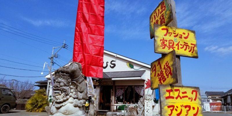 福岡のアジアン雑貨&エスニックファッションの店エスニックマーケットBAGUS