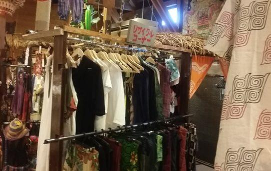 アジアン&エスニック服リサイクル商品大量入荷のお知らせ!