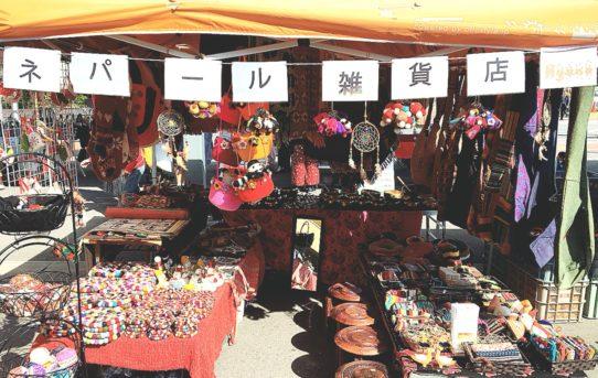 2018年元旦から4日まで ネパール人によるネパール雑貨販売イベント開催