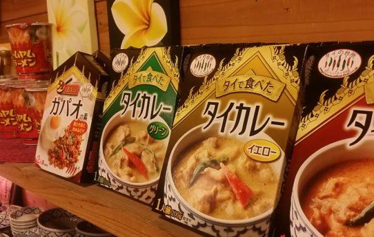 タイのインスタント食品入荷!タイで食べたあの味をご家庭で!