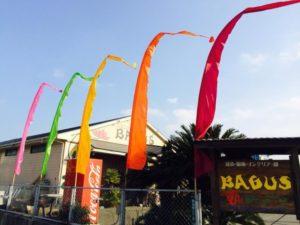 福岡のアジアン雑貨店エスニックマーケットBAGUS